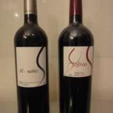 Próximamente cata de Bodegueros Quinta Esencia en Nos Gusta el Vino