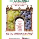 32ª Mostra de Vins i Caves de Catalunya (Barcelona, del 21 al 24 de septiembre)