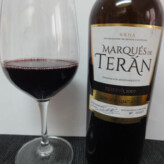Bodegas Marqués de Terán: Marqués de Terán Reserva 2007