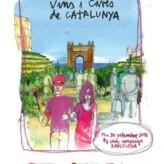35ª Mostra de Vins i Caves de Catalunya 2015 (Barcelona, del 19 al 24 de septiembre)