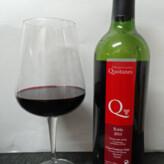 Quotanes Roble 2015, vino de autor de César Gutiérrez Vidal