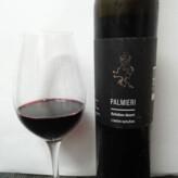 Palmieri Refosco Dessert Wine, el vino esloveno de trufa blanca