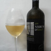 Verum Sauvignon Blanc Gewürztraminer 2015 de Bodegas Verum
