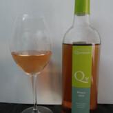 Quotanes Blanco 2016, otro vino de autor de César Gutiérrez Vidal