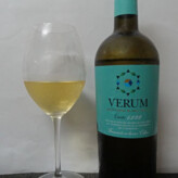 Verum Sauvignon Blanc Cuvée 1222 2013
