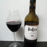 Borisa 125 Aniversario Reserva 2011 de Bodegas Riojanas