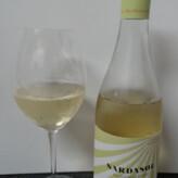 Sardasol Sauvignon Blanc 2017 de Bodegas Alconde