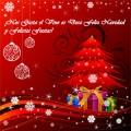 Nos Gusta el Vino os desea una Feliz Navidad 2013