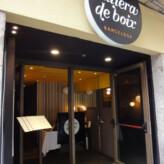 Guía de Gastronomía: Restaurante Cullera de Boix Boqueria (Barcelona)