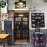 Guía de Gastronomía: Pulpería La Universidad (Logroño)