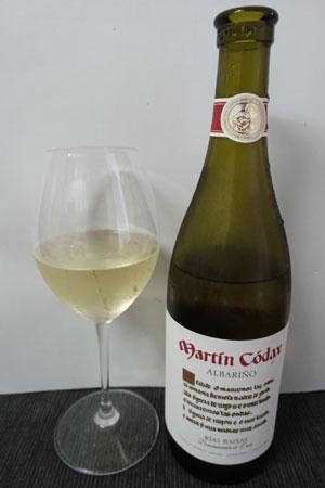 martin codax albariño 2017 bodegas martin codax do rias baixas