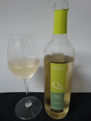 QUOTANES BLANCO vino